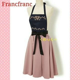 フランフラン(Francfranc)のフランフラン エプロン 新品 リカーモ 刺繍 ネイビー ピンク(その他)