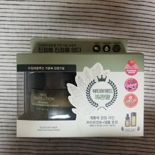 ミシャ(MISSHA)のミシャ タイムレボリューションアルテミシア クリーム+化粧水+美容液セット(美容液)