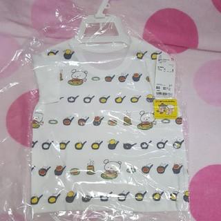 ユニクロ(UNIQLO)のこぐまちゃん ホットケーキ ユニクロ 80cm(Tシャツ)