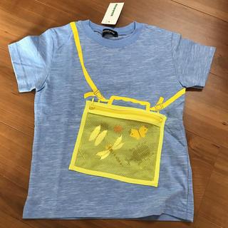 クレードスコープ(kladskap)のクレードスコープ 新品 虫カゴ Tシャツ 110(Tシャツ/カットソー)