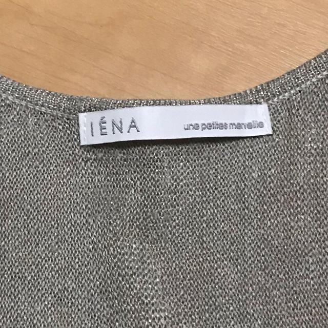 IENA(イエナ)のIENA ワンピース レディースのワンピース(ひざ丈ワンピース)の商品写真