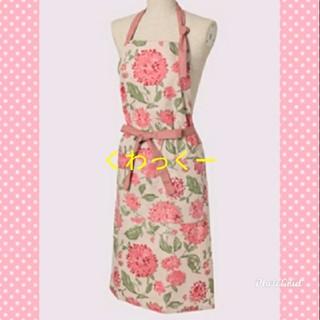フランフラン(Francfranc)のフランフラン エプロン 新品 マミリ 花柄 花 フルエプロン ピンク 赤(その他)