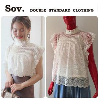 DOUBLE STANDARD CLOTHING - With掲載★20SS完売 ダブルスタンダード ブラウス 白36 定価27500
