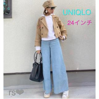 UNIQLO - 美品❤️UNIQLO ハイライズスーパーワイドパンツ