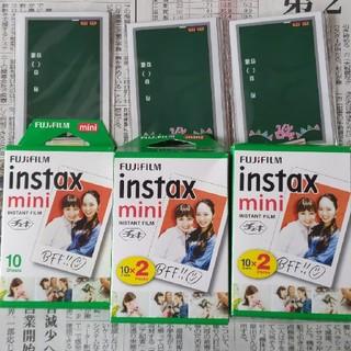 フジフイルム(富士フイルム)のFUJIFILM instax  mini  セット(フィルムカメラ)
