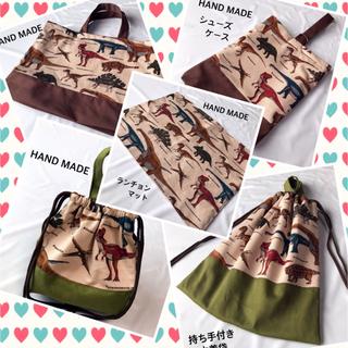 bear様専用 レッスンバッグ シューズ袋 体操袋 巾着袋 ランチョンマット(ランチボックス巾着)