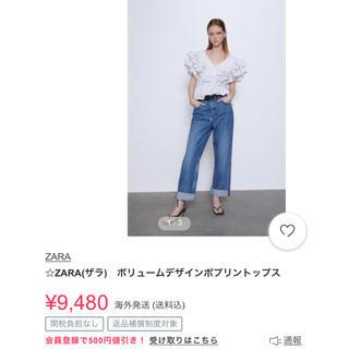 ザラ(ZARA)のZARA ボリュームデザインポプリントップス(シャツ/ブラウス(半袖/袖なし))