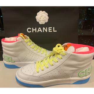 シャネル(CHANEL)のシャネル マルチカラー スニーカー 44サイズ 28.5〜9(スニーカー)