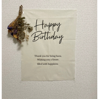 バースデータペストリー 誕生日 飾り ハーフバースデー 名入れ バースデーフォト