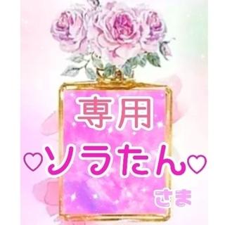 【専用】ご用途:御出産祝い/おしりふき(ハローキティ ピンクマーブル)(その他)