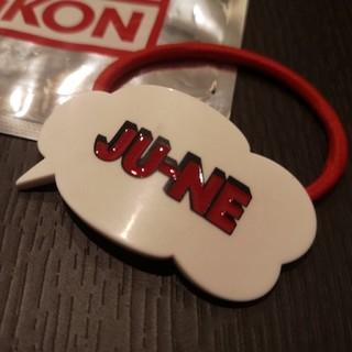 アイコン(iKON)のiKON ジュネ (JUNE) ヘアゴム ツアーグッズ アイコン 아이콘(アイドルグッズ)
