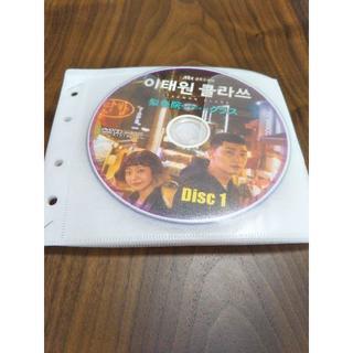 梨泰院クラス DVD 韓ドラ(韓国/アジア映画)