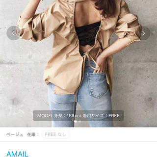 アメリヴィンテージ(Ameri VINTAGE)のアマイル AMAIL バックオープンシャツ(シャツ/ブラウス(長袖/七分))