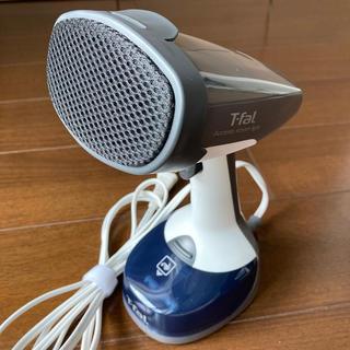 ティファール(T-fal)のT-faL Access steam light (衣類スチーマー)(アイロン)