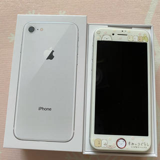 Apple - 【Apple】iPhone8 128GB  シルバー