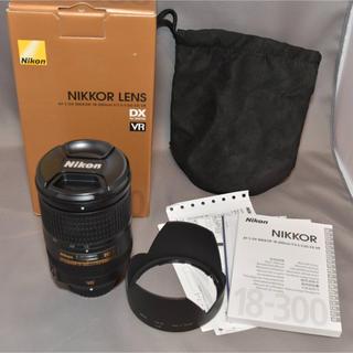 ニコン(Nikon)の【美品】Nikon FマウントCPU内臓Gタイプ AF-S DX ズームレンズ(レンズ(ズーム))