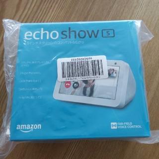 エコー(ECHO)のamazon echo show 5 サンドストーン(スピーカー)