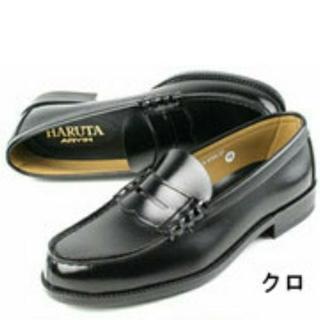 ハルタ(HARUTA)のHARUTA  ハルタ ローファー メンズ  (その他)