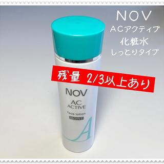 ノブ(NOV)のノブ NOV   ACアクティブ   フェイスローション 化粧水 しっとりタイプ(化粧水/ローション)