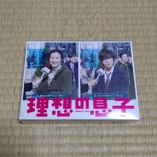 ヘイセイジャンプ(Hey! Say! JUMP)のDVD-BOX 理想の息子 Hey! Say! JUMP 山田涼介(TVドラマ)