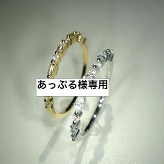 K18WG 0.22ctダイヤリング&K18YG0.20ctダイヤリング 2本(リング(指輪))