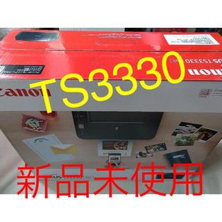 Canon - Canon キャノン TS3330 PIXUS プリンター