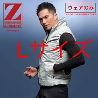 ジチョウドウ(自重堂)のLサイズ SC 送料込み即購入OK!Z-DRAGON 空調服 ベスト(ベスト)
