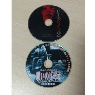 ほんとにあった!呪いのビデオ 【中古DVD】(ドキュメンタリー)