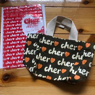シェル(Cher)の値下げ⭐︎Cher特性プチエコバック⭐︎新品未使用品⭐︎(エコバッグ)