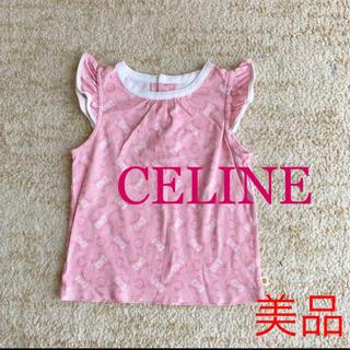 セリーヌ(celine)の美品 セリーヌ マカダム柄 ピンク カットソー 110(Tシャツ/カットソー)