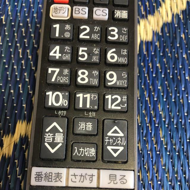 日立(ヒタチ)の日立 テレビリモコン CH-127 スマホ/家電/カメラのテレビ/映像機器(その他)の商品写真