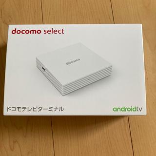 NTTdocomo - ドコモテレビターミナル  新品