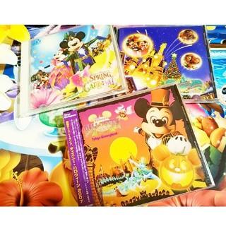 Disney - 【3枚セット】ディズニーシーCD、ディズニーランドハロウィーン&Xmas CD