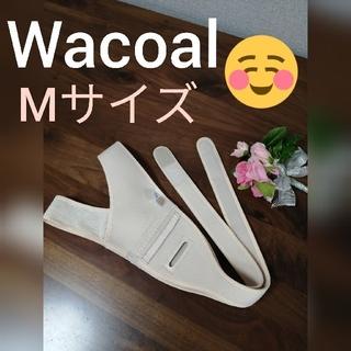 ワコール(Wacoal)のワコール 産前産後骨盤ベルト Mサイズ(マタニティウェア)