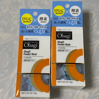 新品・未使用・未開封 オバジ 酵素洗顔 【30個】×2セット