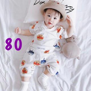 新品 半袖 アンパンマン パジャマ 80サイズ