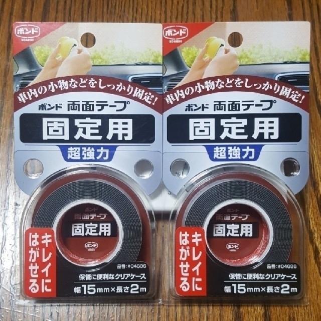 超強力 固定用 両面テープ 2個セット 自動車/バイクの自動車(その他)の商品写真