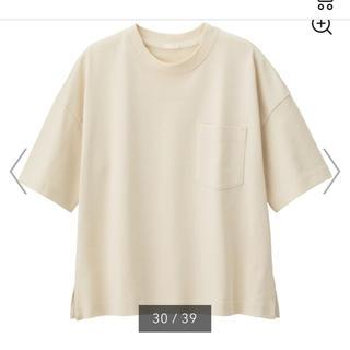 GU - 新品タグ付 GU ヘビーウェイトT(5分袖) ナチュラル Lサイズ