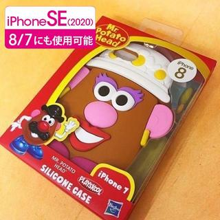 トイストーリー(トイ・ストーリー)の1点のみ ポテトヘッド ミセス iPhoneSE2/8/7 シリコンケース(iPhoneケース)