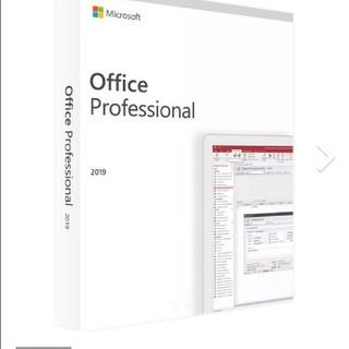Microsoft - マイクロソフト・オフィス 2019 プロッフェッショナル・プラス パッケージ版