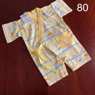 RIO - ⭐️未使用品 ブルーアズール シェリーミエル 甚平 ロンパース 80 サイズ