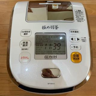 ゾウジルシ(象印)の象印  炊飯器 ホワイト 圧力IH炊飯ジャー 極め炊き 極め羽釜 NP-WA10(炊飯器)
