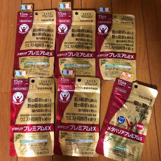 フジフイルム(富士フイルム)の新品 メタバリアプレミアムEX×6袋(内、プレミアムS×1)メタバリアスリム(ダイエット食品)