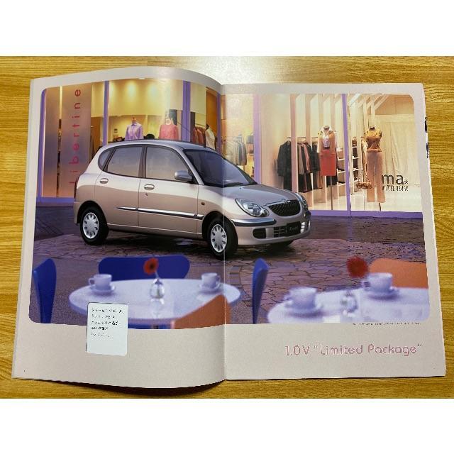 トヨタ デュエット カタログ 自動車/バイクの自動車(カタログ/マニュアル)の商品写真