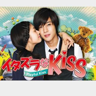 韓国 イタズラなKiss DVD(韓国/アジア映画)