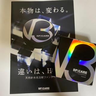 v3ファンデーション 新品未使用 定価税込み8800円