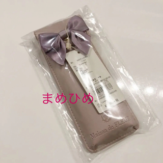 メゾンドフルール(Maison de FLEUR)のレア☆新品♡ペンケース♡ラベンダー♡メゾンドフルール(ペンケース/筆箱)