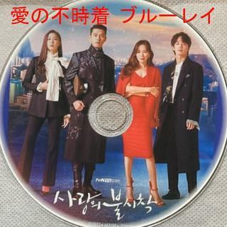 「愛の不時着」Blu-ray