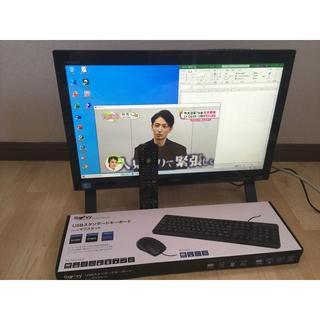 フジツウ(富士通)のFH56/KD★i7-3630★8G★2T★3波TV★W録画★Offi★HDMI(デスクトップ型PC)
