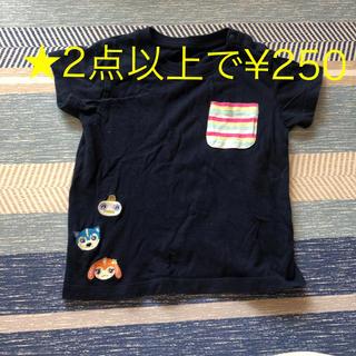 ユニクロ(UNIQLO)の★ガラピコぷ~ 80(Tシャツ)